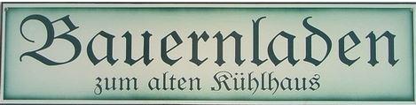 logo-bauernladen-mank_1